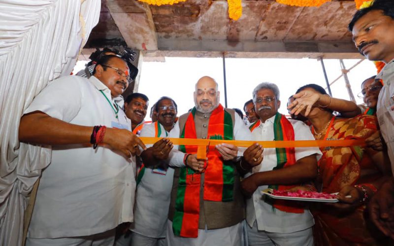Inaugurated the BJP office By BJP Leader Amit Shah in Rajahmundry | Rjytimes.com