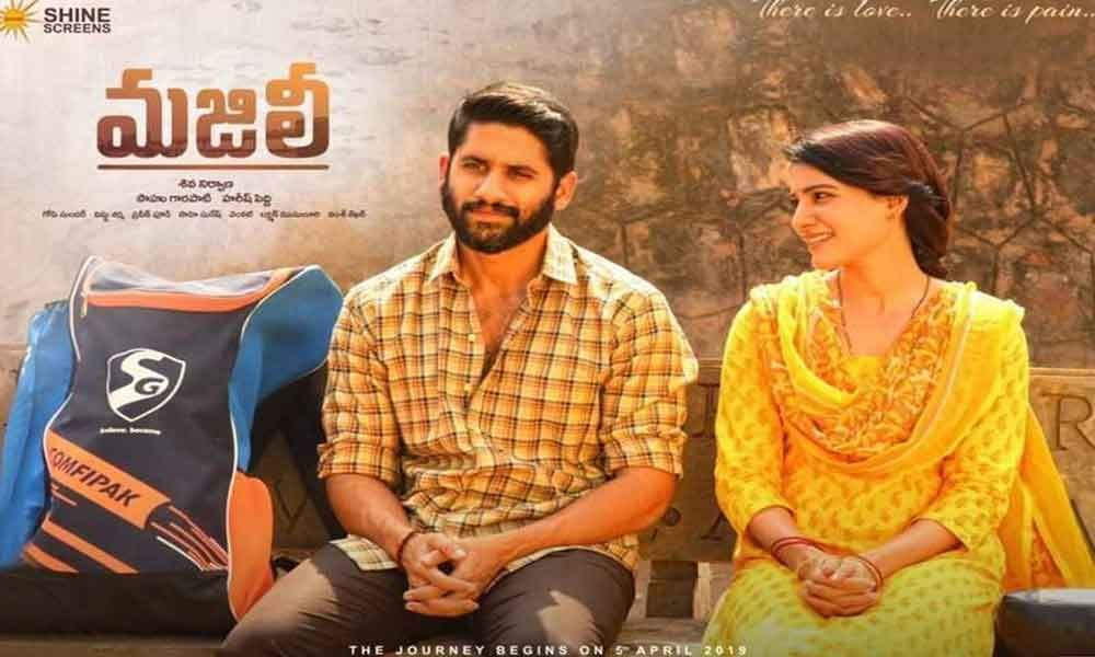 Samchay-majili-movie
